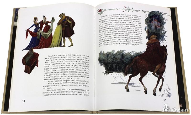 Иллюстрация 1 из 38 для Златовласка и Три медведя | Лабиринт - книги. Источник: Лабиринт