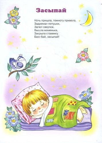 Иллюстрация 1 из 69 для Книга-мечта о том самом Зайке, о днях рождения, о большом и маленьком и тихих стихах. Детям от 1-3 - Громова, Теплюк, Савушкин | Лабиринт - книги. Источник: Лабиринт