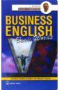 Business English. Basic Words, Петроченков Александр Васильевич