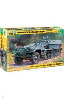 Купить Немецкий бронетранспортер Ханомаг SD.KFZ. 251/1 AUSF.B. Сборная модель (3572), Звезда, Бронетехника и военные автомобили (1:35)
