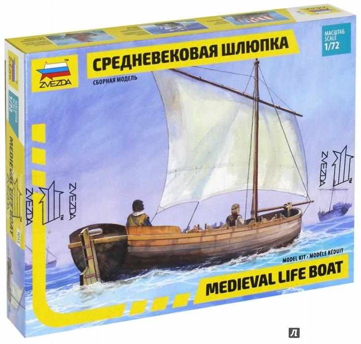 Иллюстрация 1 из 31 для Средневековая шлюпка (9033) | Лабиринт - игрушки. Источник: Лабиринт