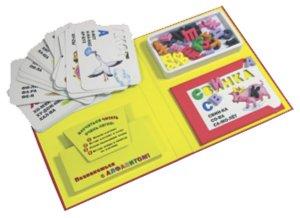 Иллюстрация 1 из 15 для Веселые буквы. Образовательная игра | Лабиринт - игрушки. Источник: Лабиринт