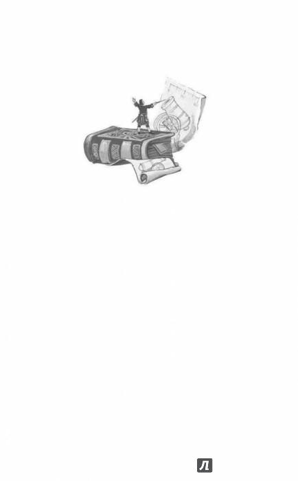 Иллюстрация 1 из 58 для Все путешествия Гулливера - Джонатан Свифт | Лабиринт - книги. Источник: Лабиринт