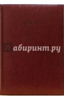 Ежедневник 2007 с регистром (724106254).