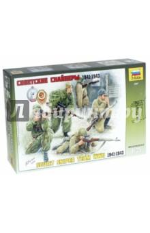 Сборная модель Советские снайперы 1941-1943 (3597) куплю не регистрированую винтовку мосина