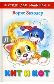 http://img1.labirint.ru/books/127451/big.jpg