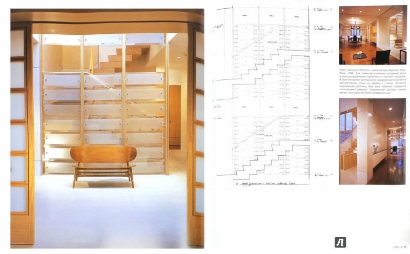 Иллюстрация 1 из 30 для Пространство. Архитектура в деталях - Ойеда, Маккаун | Лабиринт - книги. Источник: Лабиринт