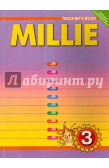 Английский язык. Книга для учителя к учебнику английского языка Милли для 3 класса. ФГОС