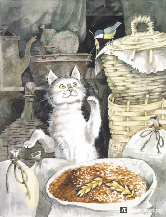 Иллюстрация 1 из 23 для Стихи и песенки матушки Гусыни | Лабиринт - книги. Источник: Лабиринт