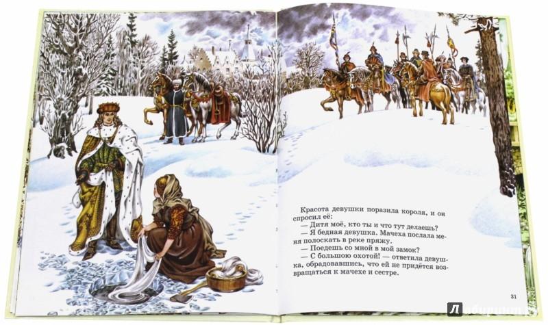 Иллюстрация 1 из 28 для Три лесных гнома - Гримм Якоб и Вильгельм | Лабиринт - книги. Источник: Лабиринт