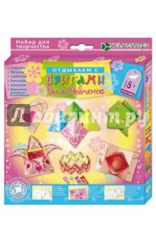 Оригами для девчонок (АБ 11-411)