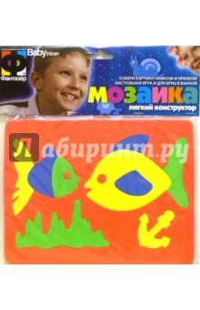 Мозаика. Рыбки (063551Р) от Лабиринт