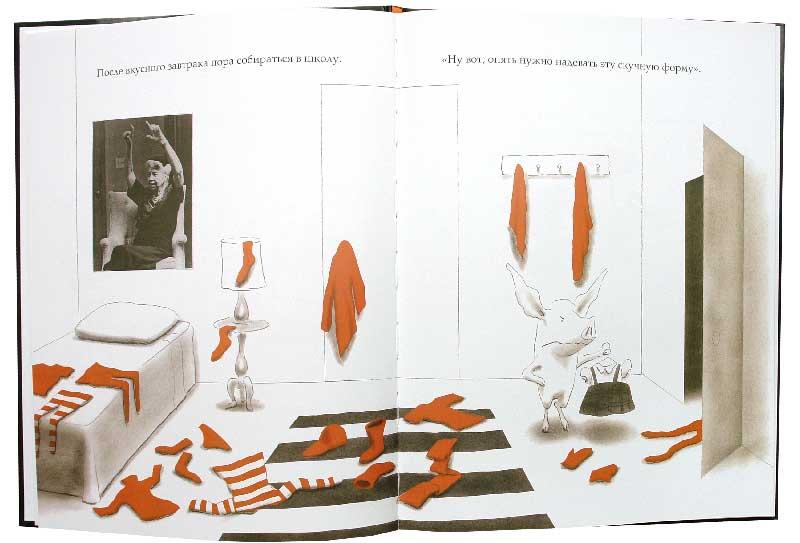 Иллюстрация 1 из 8 для Оливия спасает цирк - Ян Фалконер | Лабиринт - книги. Источник: Лабиринт