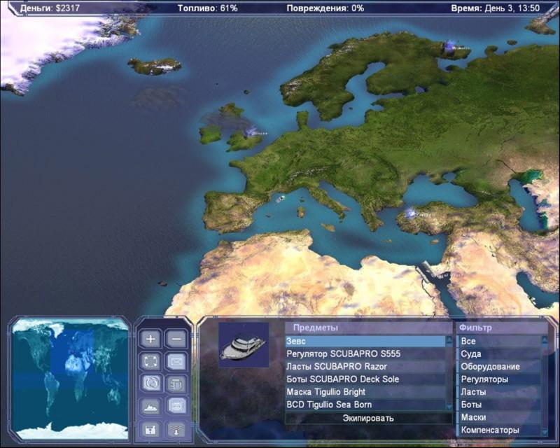 Иллюстрация 1 из 4 для Дайвер. В поисках Атлантиды (3CDpc) | Лабиринт - софт. Источник: Лабиринт