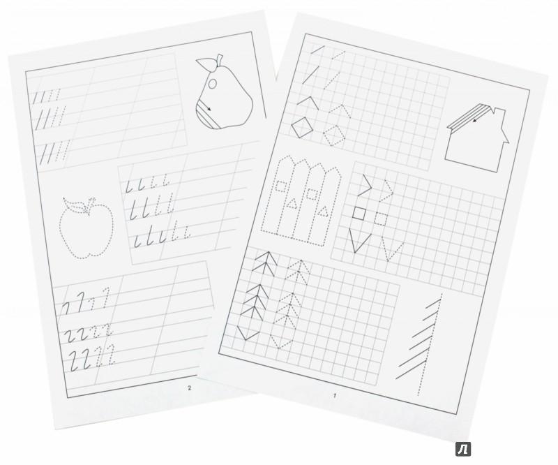 Иллюстрация 1 из 14 для Раскраска-пропись. Задания на развитие начальных графических навыков. Для детей 4-5 лет | Лабиринт - книги. Источник: Лабиринт