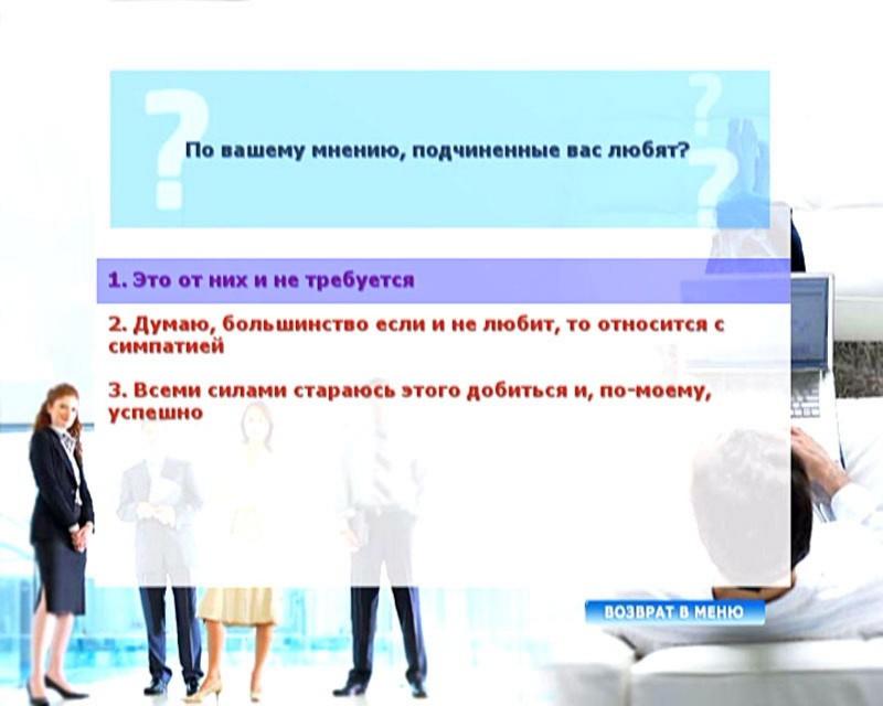 Иллюстрация 1 из 3 для Психологические тесты. Работа и карьера (DVD) | Лабиринт - видео. Источник: Лабиринт