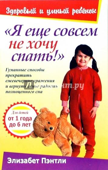 Здоровый ребенок счастливые родители / Молодым