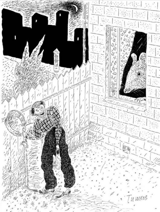 Иллюстрация 1 из 10 для Как стать гениальным художником, не имея ни капли таланта - Леонид Тишков | Лабиринт - книги. Источник: Лабиринт