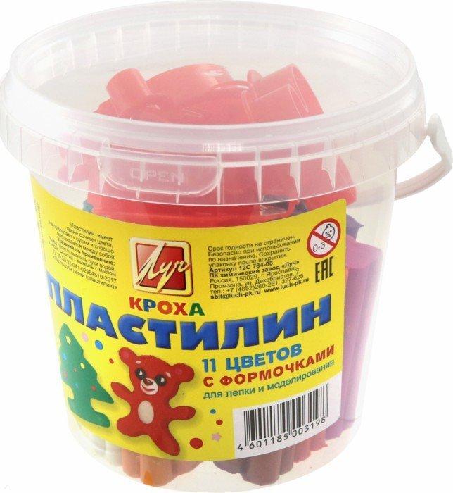 Иллюстрация 1 из 12 для Пластилин 11 цветов с формочками в ведре (12С 784-08)   Лабиринт - игрушки. Источник: Лабиринт