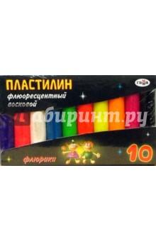 Пластилин восковой Флюрики (10 цветов) (281036) наборы для лепки sentosphere набор для творчества текстурный пластилин серия патабул