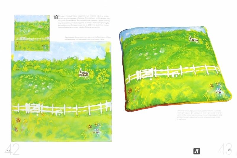 Иллюстрация 1 из 33 для Искусство батика. Техники и образцы - Рози Робинсон | Лабиринт - книги. Источник: Лабиринт