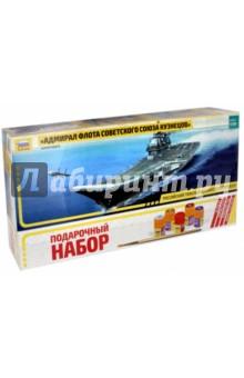 Купить Российский авианосец Адмирал Кузнецов (9002П), Звезда, Пластиковые модели: Морфлот