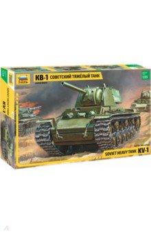 Купить Советский тяжелый танк КВ-1 (3539), Звезда, Бронетехника и военные автомобили (1:35)