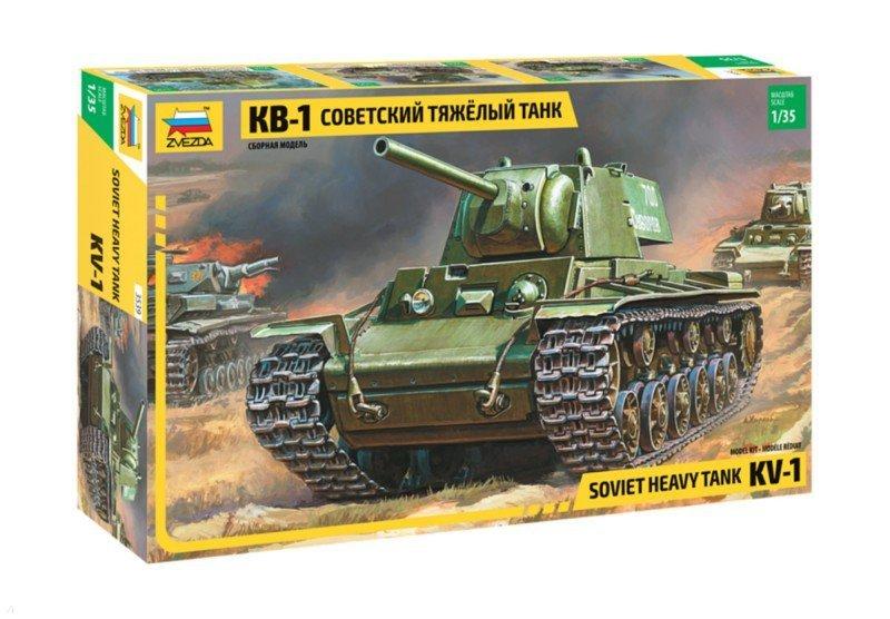 Иллюстрация 1 из 11 для Советский тяжелый танк КВ-1 (3539) | Лабиринт - игрушки. Источник: Лабиринт