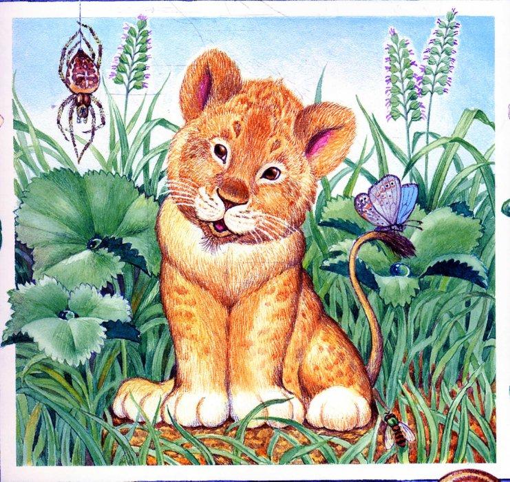 Иллюстрация 1 из 51 для В подарок малышу: Непонятливый львенок - Михаил Пляцковский | Лабиринт - книги. Источник: Лабиринт