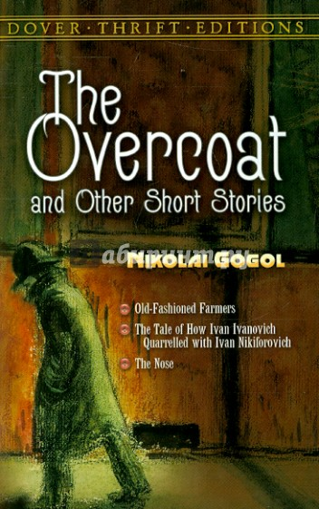 a comprehensive analysis of the nose a short story by nikolai gogol