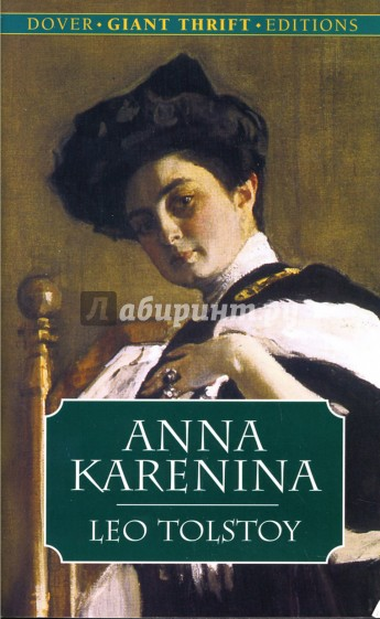 a literary analysis of the vengeance in anna karenina by leo tolstoy