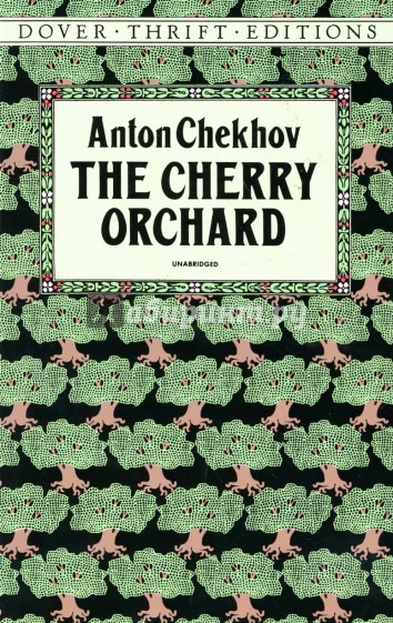 an analysis of the character of varya in anton chekhovs play the cherry orchard A brilliant interpretation of chekhov's cherry orchard, acted by a cast of incomparable artists john gielgud (gaev), peggy ashcroft (mdme ranevsky), dorthy tutin (varya), judi dench (anya), and.