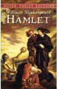 Shakespeare William Hamlet simon gray the common pursuit a play