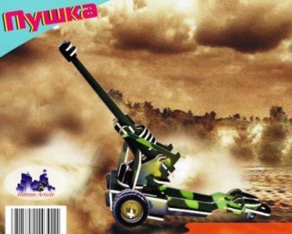 Иллюстрация 1 из 5 для Пушка: Сборная модель | Лабиринт - игрушки. Источник: Лабиринт