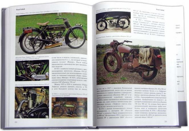 Иллюстрация 1 из 42 для Классические мотоциклы. Иллюстрированная энциклопедия - Сет Де | Лабиринт - книги. Источник: Лабиринт