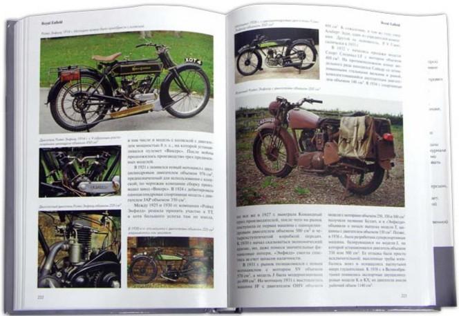 Иллюстрация 3 из 35 для Классические мотоциклы. Иллюстрированная энциклопедия - Сет Де | Лабиринт - книги. Источник: Лабиринт