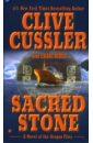 Cussler Clive Sacred Stone (Священный камень). На английском языке