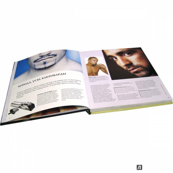 Иллюстрация 1 из 8 для Современный джентльмен. Руководство по стилю для успешных мужчин - Тони Гленвилл | Лабиринт - книги. Источник: Лабиринт