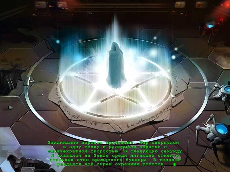 Иллюстрация 1 из 6 для RIP 3. Последний герой (CD) | Лабиринт - софт. Источник: Лабиринт