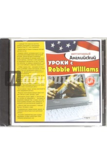 Уроки с Robbie Williams (CDpc) от Лабиринт