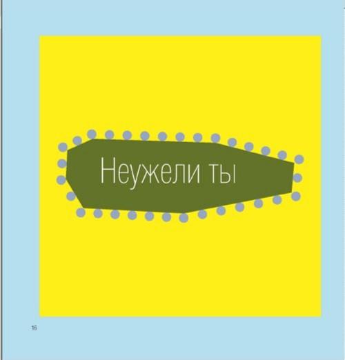 Иллюстрация 1 из 14 для Как радоваться жизни, черт возьми. Учебное пособие по просветлению для циников - Карен Салмансон | Лабиринт - книги. Источник: Лабиринт