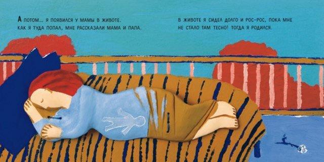 Иллюстрация 1 из 16 для Кораблик любви - Зина Сурова | Лабиринт - книги. Источник: Лабиринт