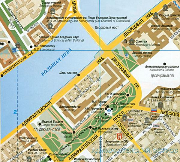 Иллюстрация 1 из 2 для Атлас Санкт-Петербург с каждым домом + CD (большой)   Лабиринт - книги. Источник: Лабиринт