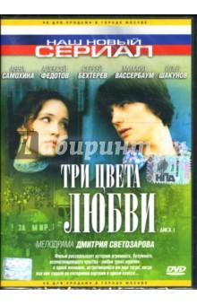 Любови Толкалиной Предлагают Руку И Сердце – Торгаши (2004)