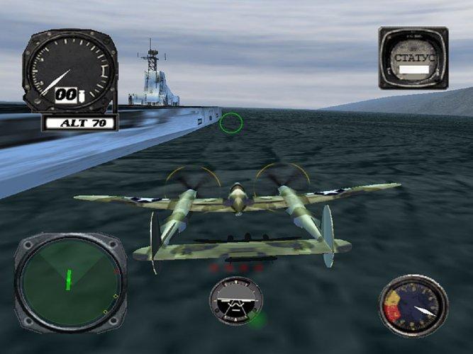 Иллюстрация 1 из 6 для Асы Тихого океана PC-CD (CDpc)   Лабиринт - софт. Источник: Лабиринт
