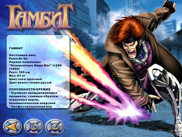Иллюстрация 1 из 4 для Люди Икс. Легенда продолжается (DVDpc) | Лабиринт - софт. Источник: Лабиринт