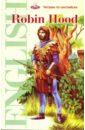 Робин Гуд. Книга для чтения на английском языке: Учебное пособие
