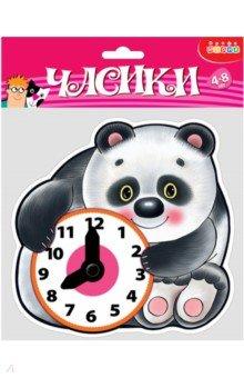 Купить Часики-мини. Медвежонок, Дрофа Медиа, Детские часы