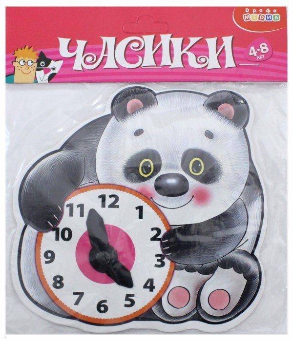 Иллюстрация 1 из 9 для Часики-мини. Медвежонок | Лабиринт - игрушки. Источник: Лабиринт