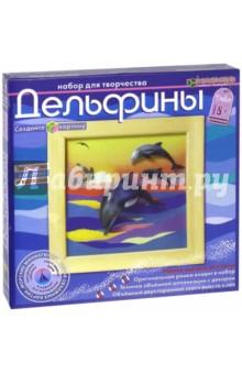 Дельфины. Набор для творчества (деревянная рамка) (АБ 41-009)